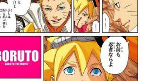 Naruto ประกาศทำอนิเมะใหม่ข้ามปีกันเลยทีเดียว!!