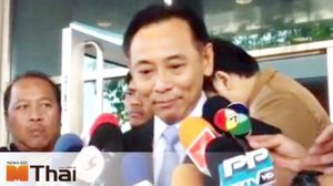 บุญทรงย้ำไม่หนักใจ-ศาลสั่งรวมคดีจีทูจีเป็นคดีเดียว
