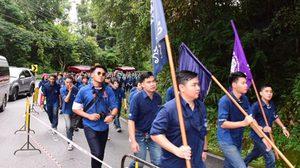 มหาวิทยาลัยเชียงใหม่ จัดกิจกรรมรับน้องขึ้นดอย มีผู้เข้าร่วมกว่า 30,000 คน