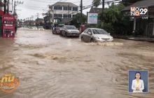 สถานการณ์น้ำท่วมใต้ยังไม่วิกฤติ