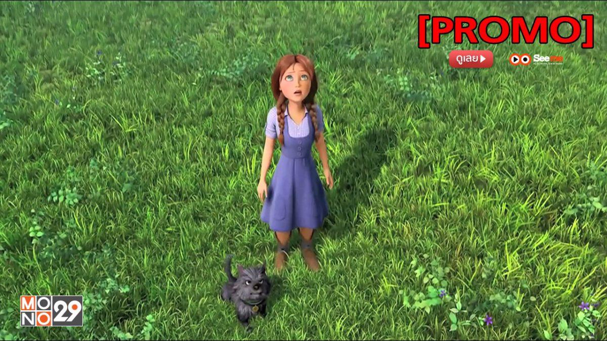 Legends of Oz: Dorothy's Return ตำนานแดนมหัศจรรย์ พ่อมดอ๊อซ [PROMO]