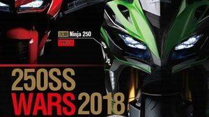 2018 Kawasaki Ninja 250 กับเรนเดอร์ด้านหน้ามันส์ๆ ล่าสุด