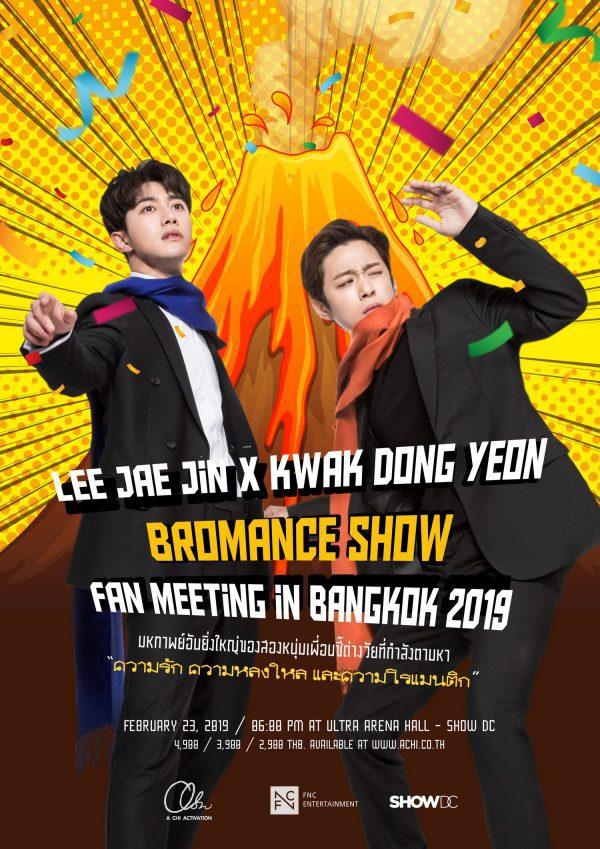 Lee Jae Jin x Kwak Dong Yeon 'Bromance Show' Fan Meeting in Bangkok 2019