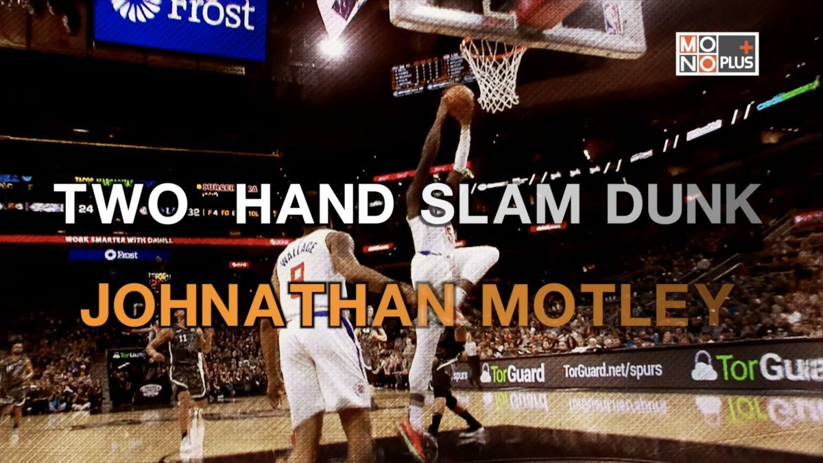 TWO HAND SLAM DUNK JOHNATHAN MOTLEY