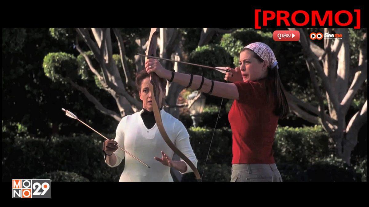 The Princess Diaries 2: Royal Engagement บันทึกรักเจ้าหญิงวุ่นลุ้นวิวาห์ [PROMO]