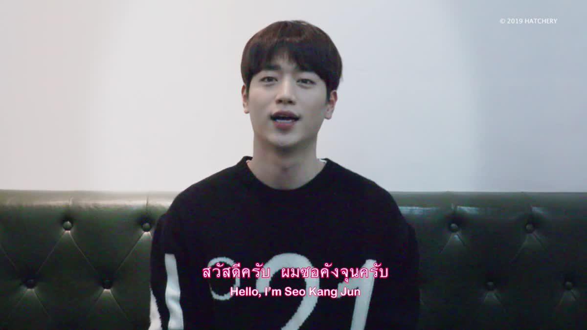 """ซอคังจุน ส่งคลิปทักทาย ก่อนพบกันในงาน Seo Kang Jun Fan Meeting 2019 """"To me, To you with Love"""""""