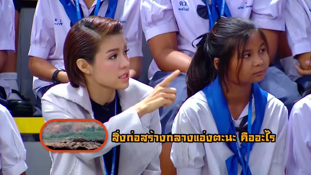 รายการ นักคิดตะลุยอาเซียน Asean Together 9 มกราคม 59 [FULL]