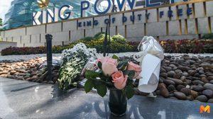ประชาชน ร่วมวางดอกไม้ไว้อาลัยครั้งสุดท้าย 'เจ้าสัววิชัย' หน้า คิง เพาเวอร์