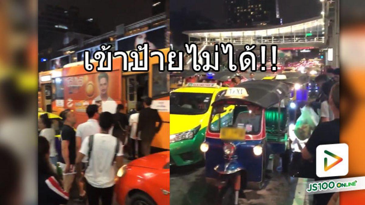 รถเมล์เข้าป้ายไม่ได้!! เพราะแท็กซี่จอดกีดขวางเอาไว้หลายคัน  (28-04-61)