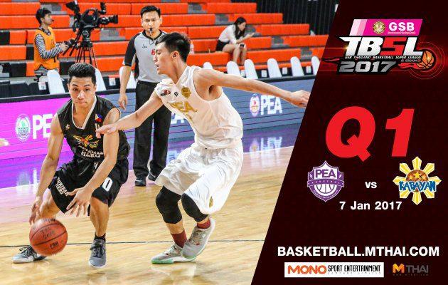 การแข่งขันบาสเกตบอล TBSL2017 คู่ที่2 PEA(การไฟฟ้า) VS Kabayan (Philippine) Q1 7/01/60