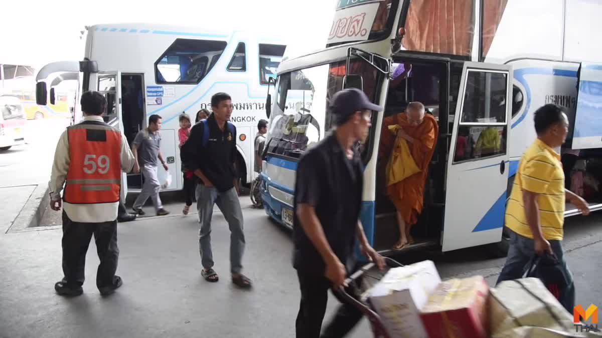 ประชาชนกลับกรุงเทพฯ หลังกลับภูมิลำเนาฉลองเทศกาลสงกรานต์