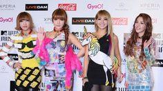 ยุบวงแล้ว! ปิดฉากเกิร์ลกรุ๊ปสุดชิค 2NE1 อย่างเป็นทางการ!!