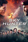 Sky Hunter สกาย ฮันเตอร์ ฝูงบินเกียรติยศ