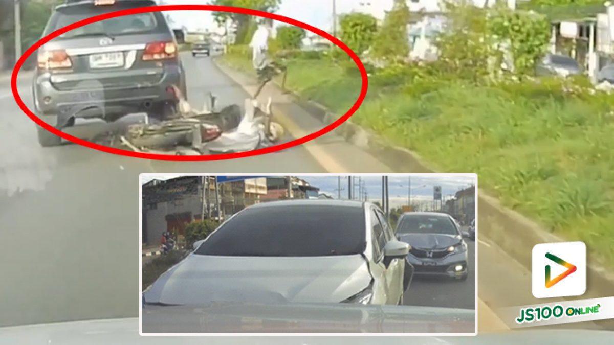 อย่าข้ามถนนกระชั้นชิด รถคันหลังก็ควรเว้นระยะห่างที่ปลอดภัย