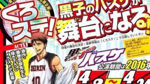 Kuroko No Basket เตรียมจัดทำรูปแบบละครทีวี!!