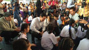 """""""จาตุรนต์ ฉายแสง"""" โพสต์ให้กำลังใจครู พร้อมจี้พัฒนาการศึกษาไทย"""
