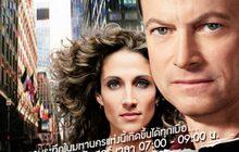 CSI : NY หน่วยเฉพาะกิจสืบศพระทึกนิวยอร์ก ปี 1