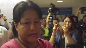 สหรัฐฯประณามไทยคุมตัว'พัฒน์นรี'หมิ่นสถาบันผ่านเฟซฯ