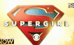"""ภาพใหม่ Supergirl เปิดตัว """"ลูซี่"""" น้องสาว """"ลูอิส เลน"""""""