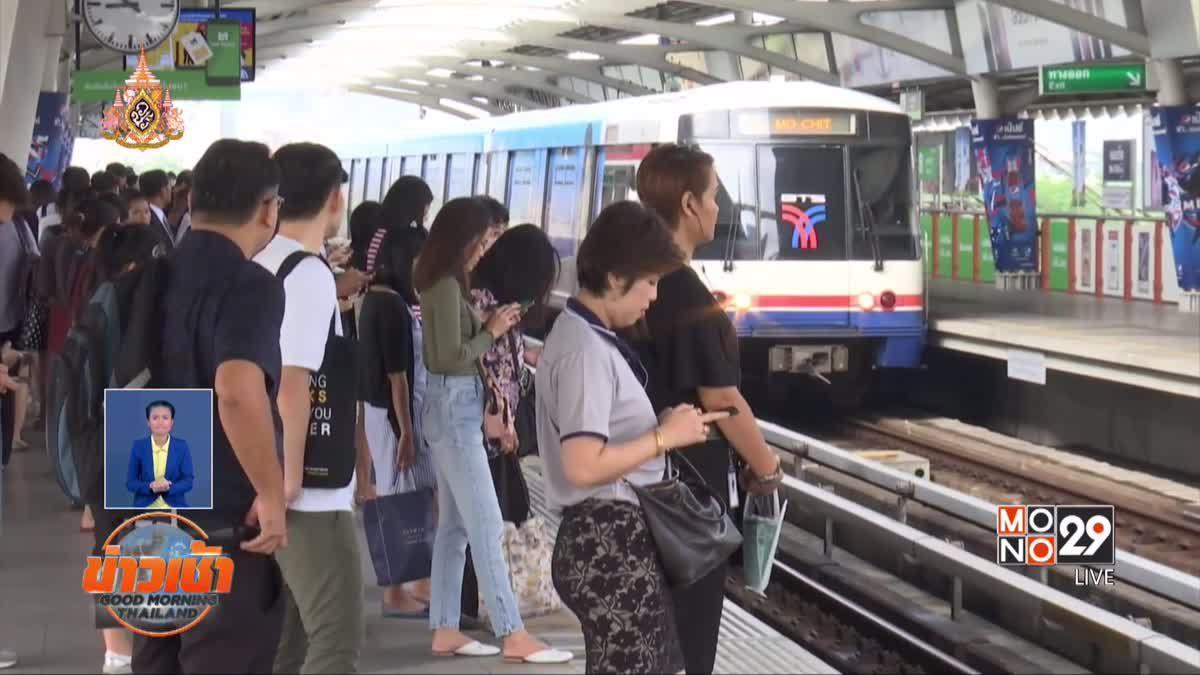 คนกรุง เฮ ! เตรียมลดค่าโดยสารรถไฟฟ้า