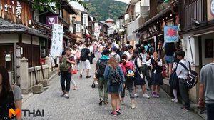 ญี่ปุ่นผุดไอเดีย! ให้พนักงานเลิกงานเร็วกว่าปกติ ทุกวันศุกร์สุดท้ายของเดือน