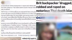 ขอหมายจับ 2 เพจดัง กุข่าวสาวอังกฤษถูกข่มขืนบนเกาะเต่า-ยุติการสืบสวนคดี