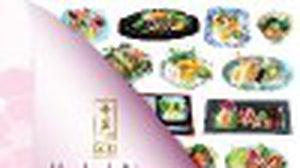 อิ่มอร่อยกับโปรโมชั่น อาหารญี่ปุ่น New a la carte menu กว่า 60 จานอร่อย