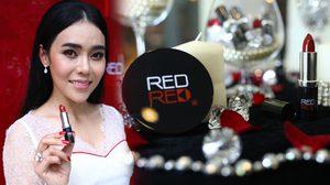 ยุวเรต ศรุตานนท์ ชวนสาวๆ สวยเปลี่ยนโลกไปกับแบรนด์ เครื่องสำอาง RED RED