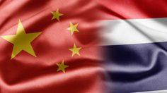 สถานทูตจีน ประกาศแจ้งย้ายสถานที่ทำการขอวีซ่า