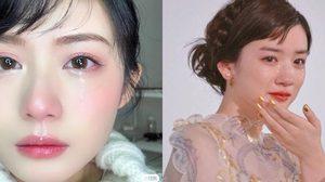 เทคนิคแต่งหน้าร้องไห้ ที่กำลังฮิตในจีน แกล้งๆมีน้ำตา ให้เป็นผู้หญิงบอบบาง น่าทะนุถนอม