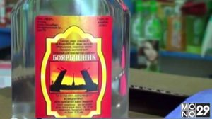 ชาวรัสเซียดื่มครีมอาบน้ำ ดับเพิ่ม 52 ราย สาหัสอื้อ