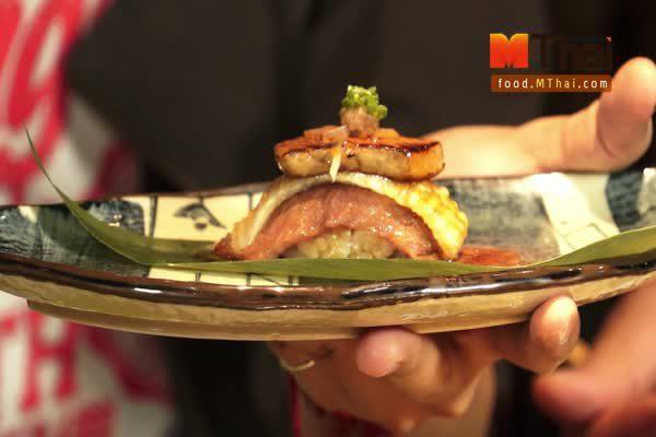 Sankyodai Japanese Cuisine (ซันเคียวได แจแปนีส ควิซีน)