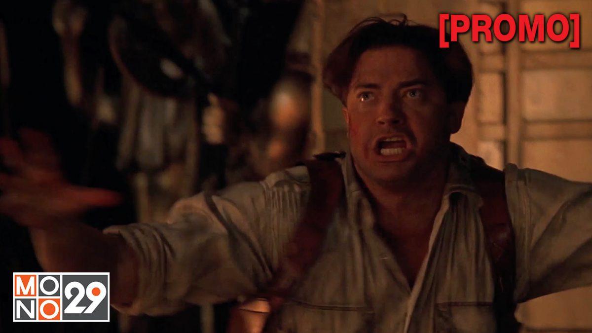 The Mummy Returns เดอะมัมมี่ รีเทิร์น ฟื้นชีพกองทัพมัมมี่ล้างโลก [PROMO]