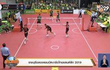 ราชบุรีเถลิงแชมป์ตะกร้อไทยแลนด์ลีก 2019