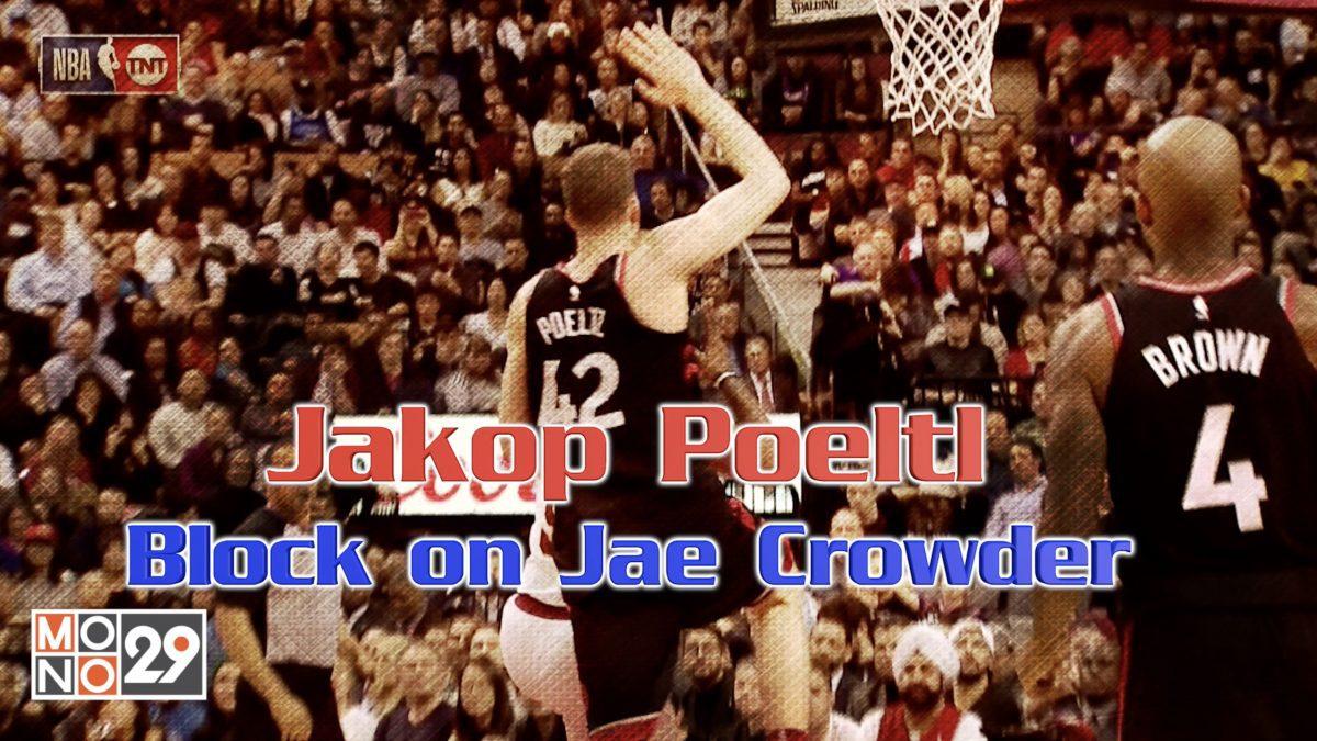 Jakop Poeltl Block on Jae Crowder