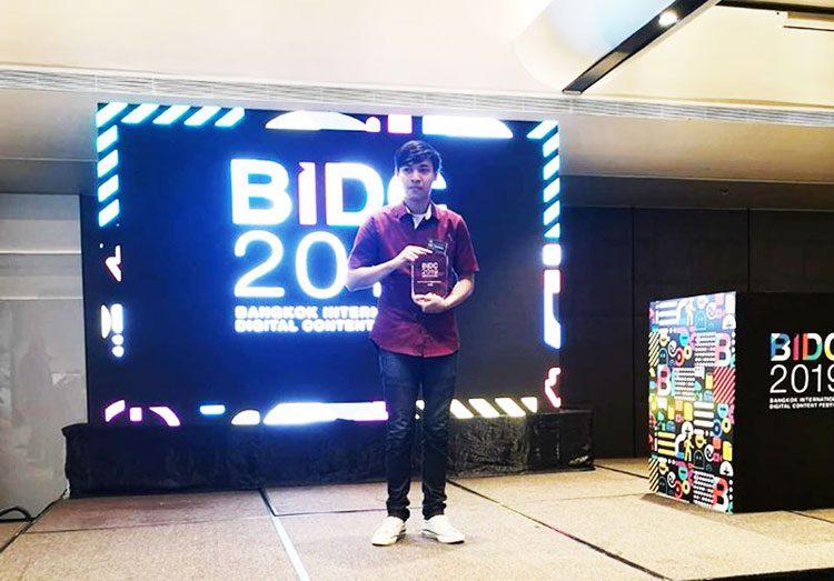 """เด็กเก่งเกม! คณะดิจิทัลมีเดีย ม.ศรีปทุม คว้ารางวัล """"Best Student 's Game Project Award"""" BIDC Awards 2019"""