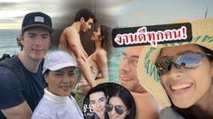 แฟนเธอแซ่บมาก! ส่องหนุ่มตาน้ำข้าว ของซุปตาร์สาวไทย