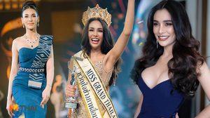 โกโก้ อารยะ คว้ามงกุฎ มิสแกรนด์ไทยแลนด์ 2019 กรุงเทพได้ชุดประจำชาติ