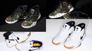 เผยภาพรองเท้าคอลเลคชั่นใหม่ล่าสุด UNDEFEATED x Nike Zoom Kobe 1 Protro