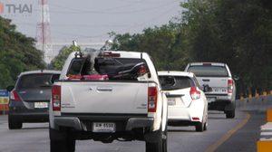 สายเอเชียขาขึ้นรถเริ่มแน่น คาดช่วงบ่ายติดขัด แนะใช้ถนน 340