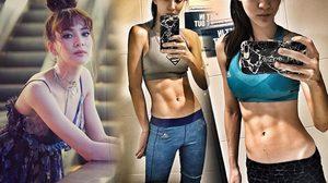 กรีน ไม่ผอมแล้ว ออกกำลังกายสร้างกล้ามเนื้อ ตอนนี้ซิกแพคชัดมาก