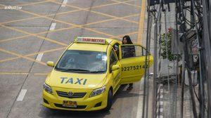 คมนาคม อนุมัติ ขึ้นค่าแท็กซี่ -จัดระเบียบแกร็บคาร์