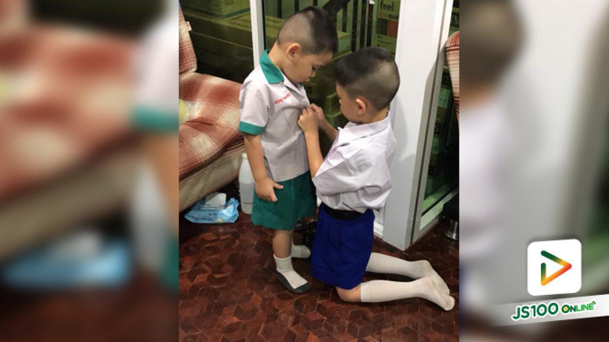 คลิปพี่น้องช่วยกันแต่งตัวไปโรงเรียน น่ารักจัง (06-08-61)