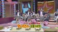 Girls Generation(SNSD) Dancing Madwoman (GIRLS GENERATION Version)