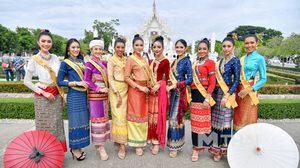 มิสแกรนด์ไทยแลนด์ 2020 สวมชุดพื้นเมืองผ้าไทย เก็บตัวเชียงราย
