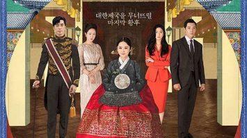 เรื่องย่อซีรีส์เกาหลี The Last Empress