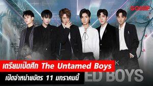 เตรียมเปิดศึก The Untamed Boys 2020 Fan Meeting in Bangkok เปิดจำหน่ายบัตร 11 มกราคมนี้