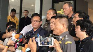 ศาลออกหมายจับแก๊ง 'ซินแสโชกุน' ร่วมโกงอีก 8 คน