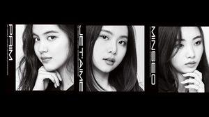 ทำความรู้จัก 3 สาว เชอแตม พริม และ มินซอ ว่าที่เกิร์ลกรุ๊ปวงใหม่ของค่าย 411 Music