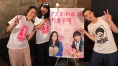 วง Chatmongchy บรรเลงความไพเราะ The Losting Star ให้ Japanese Girls Nerver Die